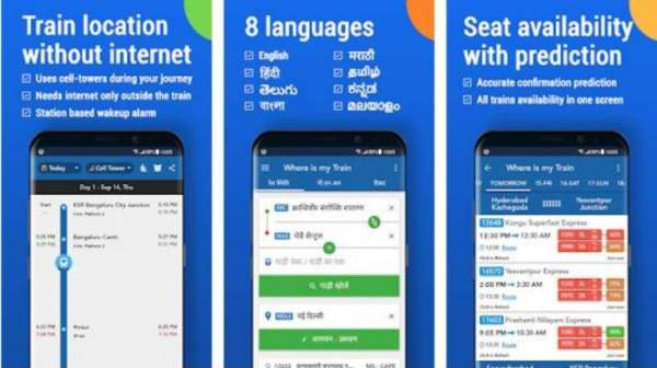 Indian railways launches new mobile app to track train timings.
