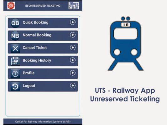 UTS App